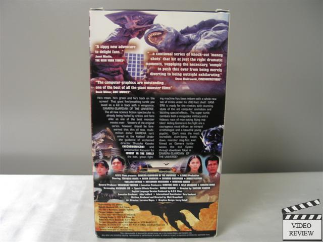 Gamera - The Guardian of the Universe VHS 1997 ENG DUB ...