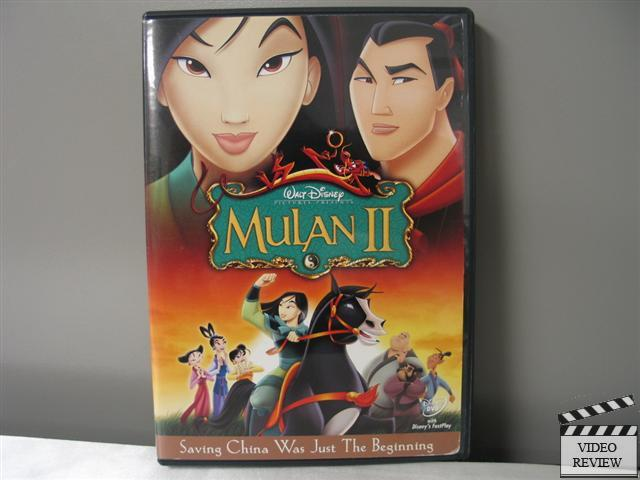 mulan ii dvd  store categories