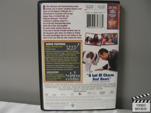 the game plan dvd 2008 full frame